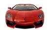 Автомобиль радиоуправляемый Meizhi Lamborghini LP700 1:14 оранжевый - фото 5
