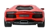 Автомобиль радиоуправляемый Meizhi Lamborghini LP700 1:14 оранжевый - фото 6