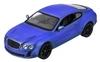 Автомобиль радиоуправляемый Meizhi Bentley Coupe 1:14 синий - фото 2
