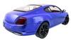 Автомобиль радиоуправляемый Meizhi Bentley Coupe 1:14 синий - фото 3