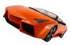 Автомобиль радиоуправляемый Meizhi Lamborghini Reventon 1:10 оранжевый - фото 2