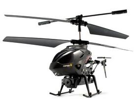 Фото 3 к товару Вертолет на инфракрасном управлении 3-кWL Toys S977 с камерой