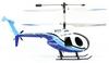 Вертолет радиоуправляемый 4-к Xieda 9988 Police - фото 3