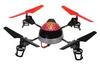 Квадрокоптер радиоуправляемый WL Toys V949 UFO Force фиолетовый - фото 3
