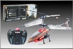 Фото 3 к товару Вертолет на инфракрасном управлении 3-к Lishitoys Phantom 6010 красный