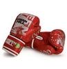 Перчатки боксерские Green Hill 007 красные - фото 1
