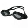 Очки для плавания Arena Zoom G-260 - фото 1