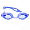 Очки для плавания Speedo Performance G-7900 - фото 2