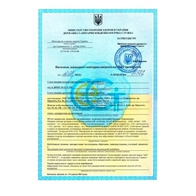 Фото 2 к товару Комплекс витаминов и минералов Nutrend Multimineral Aquamin (120 капсул)