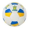 Мяч футбольный Ukraine 1912 - фото 1