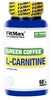 Жиросжигатель FitMax Green Coffee L-Carnitine (60 капсул) - фото 1