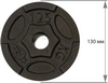Диск чугунный USA Style 1,25 кг - 26 мм - фото 2
