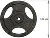 Диск чугунный USA Style 10 кг с хватами - 26 мм - фото 2