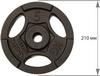 Диск чугунный USA Style 5 кг с хватами - 26 мм - фото 2