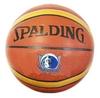 Мяч баскетбольный (кожа) Spalding - фото 1