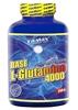 Аминокомплекс FitMax Base L-Glutamine (250 г) - фото 1