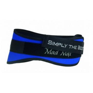 Пояс тяжелоатлетический нейлоновый Mad Max Sportswear MFB 421 cиний