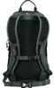 Рюкзак спортивный Terra Incognita Smart 20 черный/серый - фото 2