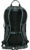 Рюкзак спортивный Terra Incognita Onyx 18 черный/серый - фото 2