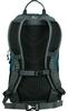 Рюкзак спортивный Terra Incognita Onyx 24 бирюзовый/серый - фото 2