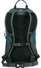 Рюкзак спортивный Terra Incognita Smart 20 синий/серый - фото 2