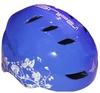 Велошлем RAD SP-025B синий - фото 1