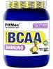 Аминокомплекс FitMax BCAA Immuno (600 г) - фото 1