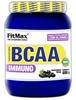 Аминокомплекс FitMax BCAA Immuno (600 г) - фото 2