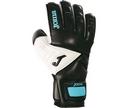 Футбольные вратарские перчатки