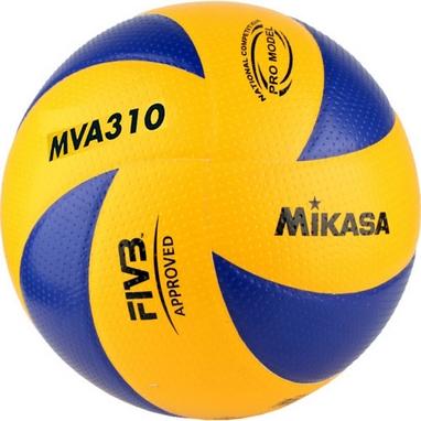 Мяч волейбольный Mikasa MVA 310 (реплика)