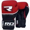 Перчатки боксерские RDX Quad Kore Red - фото 1