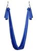 Гамак для йоги ZLT Yoga swing FI-4440 синий - фото 1