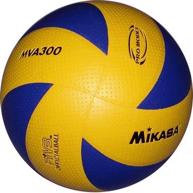 Мяч волейбольный Mikasa MVA 300 (реплика)