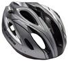 Велошлем кросс-кантри FORMAT CUBuu серый - фото 1