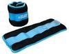 Утяжелители-манжеты ZLT FI-2502-2 2 шт по 1 кг blue - фото 1