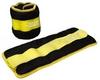 Утяжелители-манжеты ZLT FI-2502-2 2 шт по 1 кг yellow - фото 1
