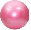 Мяч для фитнеса (фитбол) 85 см HMS c cистемой антиразрыва - фото 4