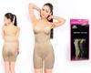 Белье утягивающее (корректирующее) Control Bodysuit ST-9163 телесное - фото 1