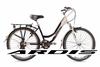 Велосипед городской женский Ardis Tour woman 26