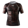 Рашгард Peresvit Immortal Silver Force Rashguard Short Sleeve Lava - фото 1