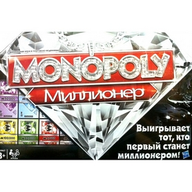 Фото 1 к товару Игра настольная Монополия Миллионер (Monopoly Millionaire) Hasbro