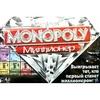 Игра настольная Монополия Миллионер (Monopoly Millionaire) Hasbro - фото 1