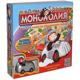 Фото 1 к товару Игра настольная Моя первая монополия (My first Monopoly) Hasbro