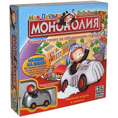 Игра настольная Моя первая монополия (My first Monopoly) Hasbro