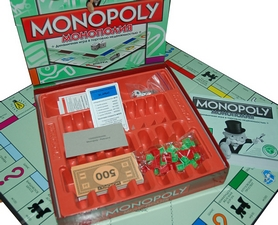 Фото 3 к товару Игра настольная Монополия International Toys Trading LTD