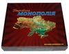 Игра настольная Монополия Люкс Украина - фото 1