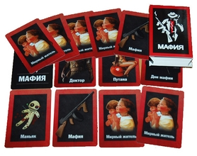 Фото 3 к товару Мафия пластиковая набор карт для игры