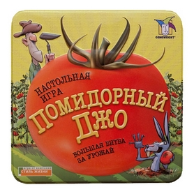 Игра настольная Помидорный Джо (The Big Fat Tomato Game)