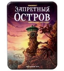 Фото 2 к товару Игра Настольная Запретный остров (Forbidden island)