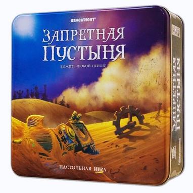 Игра настольная Запретная пустыня (Forbidden Desert)